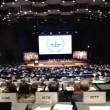 17ème session de l'Assemblée des Etats parties au Statut de Rome à La Haye