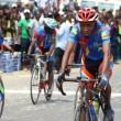 7ème Tour cycliste international de la RDC et d'Alternance pacifique