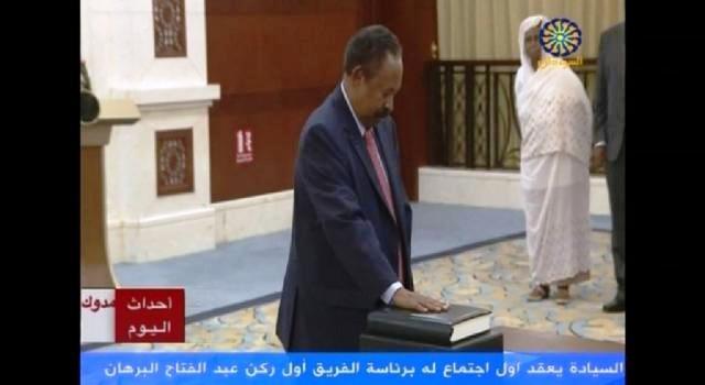 Abdallah Hamdok, nommé premier ministre du Soudan, prête serment
