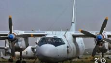 Antonov 72 avion logistique présidentiel de la rdc photo prise par Erick Ks.net