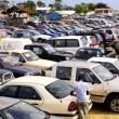 Commerce des vehicules