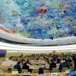 Conseil des droits de l'homme des Nations-Unies