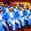 Cour Constitutionnelle Les hauts Magistrats