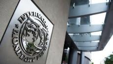 FMI Fonds Monetaire International