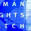 HRW Human Rights Watch