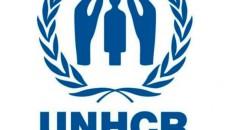 Haut Commissariat des Nations Unies pour les réfugiés (HCR)