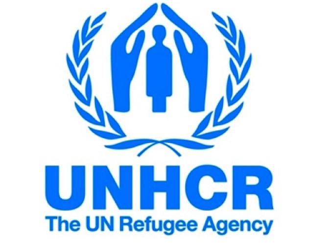 Haut-commissariat des Nations Unies aux réfugiés