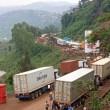 La RDC ferme sa frontière avec le Rwanda à Bukavu