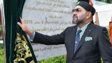 Le Roi inaugure à Salé le Complexe Mohammed VI de football