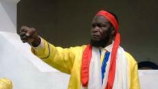 Ne Mwanda Nsemi