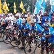 Tour cycliste de la RDC