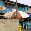campagne Kinshasa contre les nuisances sonores