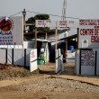 ebola en rdc centre de traitement