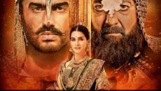 film Panipat