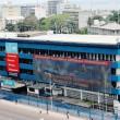 Siège de la Ceni à Kinshasa. Radio Okapi/Ph. John Bompengo