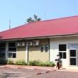 siège de la Mutuelle de santé des enseignants de l'EPSP (MESP)