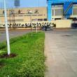 stade Tata Raphaël