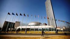 union africain 29eme sommet à addis abeba